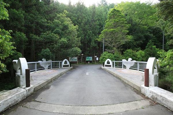 関市平成地区の元号橋