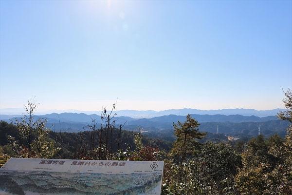 高澤古道からの眺望