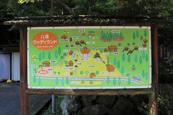 八滝ウッディランド園内マップ