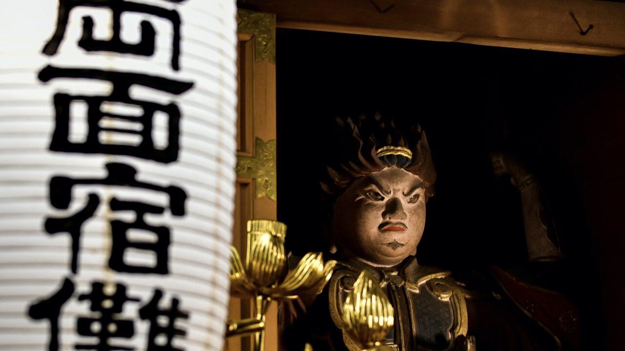 両面宿儺像(日龍峯寺)